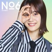 No.6 (TVアニメ「戦闘員、派遣します!」オープニング・テーマ)