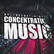 集中して課題を進めたい時に聴きたい -Concentrating Music-