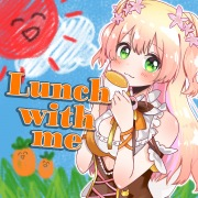 Lunch with me
