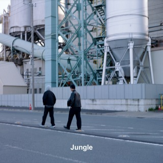 Jungle (feat. anddy toy store)