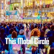 This Mortal Circle