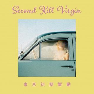 Second Kill Virgin