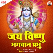 Jai Vishnu Bhagwan Prabhu