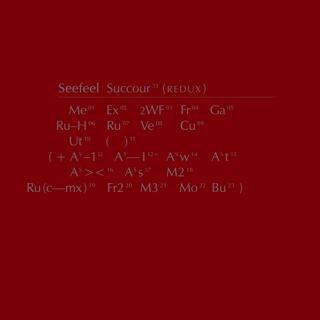 Succour (Redux)