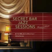Secret Bar Jazz Sessions ~おうちで楽しむジャズセッション~ Selected by Lena