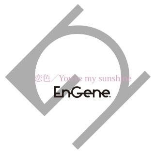 恋色/You're my sunshine
