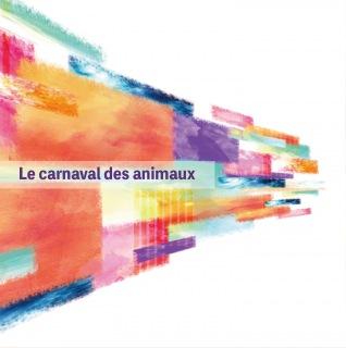 Le carnaval des animaux -動物学的大幻想曲-(32bit float/96kHz)