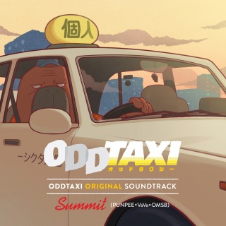 ODDTAXI ORIGINAL SOUNDTRACK