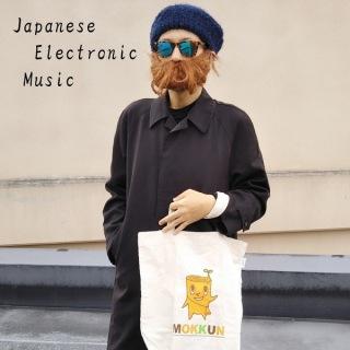 Japanese Electronic Music