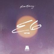 E6 (Hot Mix)