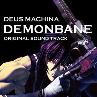 斬魔大聖デモンベイン オリジナルサウンドトラック