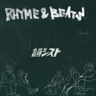 RHYME&BEATS