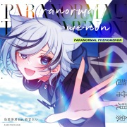 Paranormal Phenomenon (feat. 紡音れい)