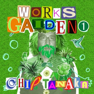 Works Gaiden 1 (HRA/HD)