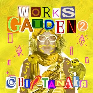 Works Gaiden 2