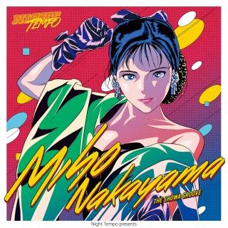 中山美穂 - Night Tempo presents ザ・昭和グルーヴ