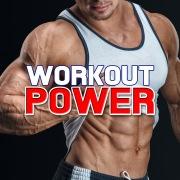 Workout Power -トレーニング, ジム, ラン二ング, フィットネス, ボディビル-