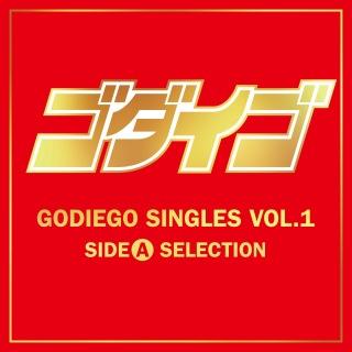 GODIEGO SINGLES VOL.1 -SIDE A SELECTION-