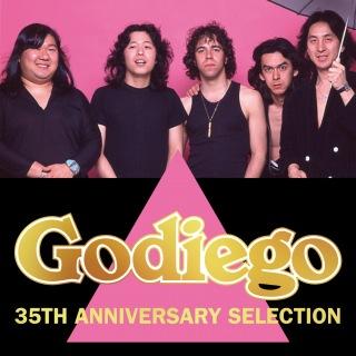 GODIEGO 35TH ANNIVERSARY SELECTION