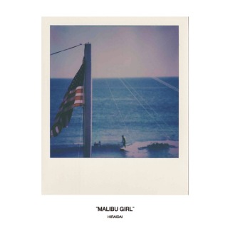 Malibu Girl
