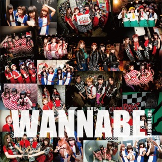 WANNABE (Cover)