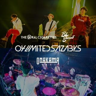 swim feat. Takuya Yamanaka & Shunichi Tanabe (ONAKAMA 2021 Live)