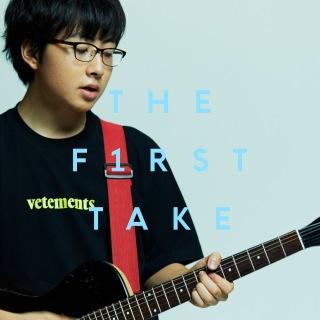 夏至 - From THE FIRST TAKE