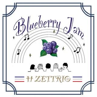 Blueberry Jam(32bit/96kHz)