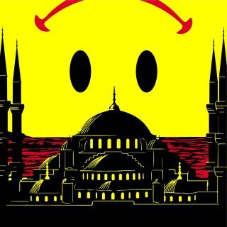 Turkish Smile