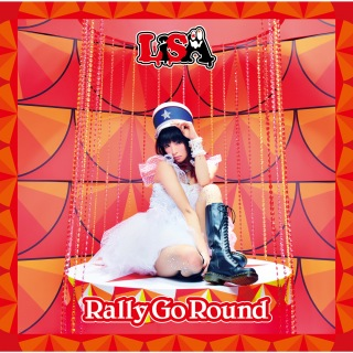 Rally Go Round