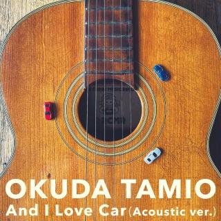 And I Love Car(アコースティックver.)