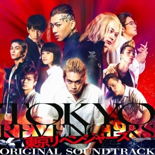 Tokyo Revengers ORIGINAL SOUNDTRACK