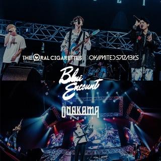 灯せ (ONAKAMA 2021 Live)