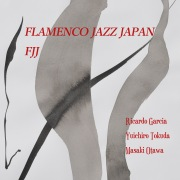 Flamenco Jazz Japan