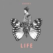 Eason's Life Chen Yi Xun 2013 Yan Chang Hui (Live In Hong Kong / 2013  / Deluxe Version)