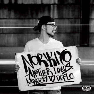 Another Locus Mixed by DJ DEFLO
