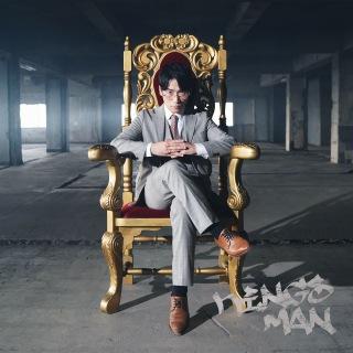 Kingsman feat. 晋平太 & DJ MOTOHIRO