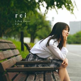 rei J-Pop Cover Vol.2