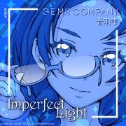 Imperfect light