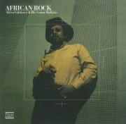 アフリカン・ロック