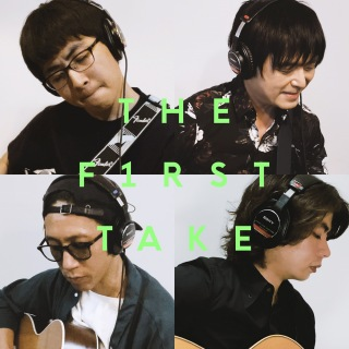 GUITAR SESSION(Cyborg~ONE~五月雨) - From THE FIRST TAKE