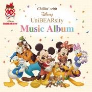 Chillin' with Disney UniBEARsity Music Album
