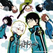 TVアニメ「ワールドトリガー」オリジナル・サウンドトラック