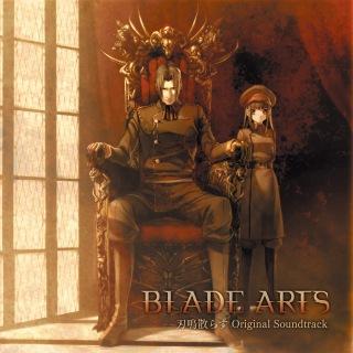 BLADE ARTS『刃鳴散らす』オリジナルサウンドトラック