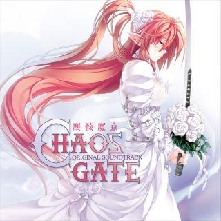 Chaos Gate『塵骸魔京』オリジナルサウンドトラック
