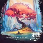 カルペディエム (Chime Remix) - Sakura Chill Beats Singles