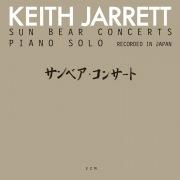Sun Bear Concerts (Live)