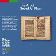 THE WORLD ROOTS MUSIC LIBRARY:イラン・ケルマンシャーのクルド音楽〜セイエド・アリ・ハーン