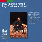THE WORLD ROOTS MUSIC LIBRARY:イラン/シャハラーム・ナーゼリーの芸術