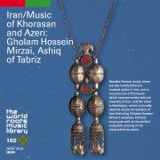 THE WORLD ROOTS MUSIC LIBRARY:イラン/ホラーサンとアゼリーの音楽〜ゴラム・フセイン・ミルザーイ、アーシュック・ハーエ・タブリーズ